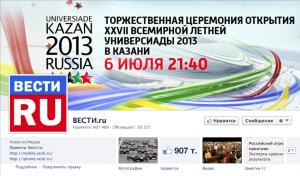 Vesti ru