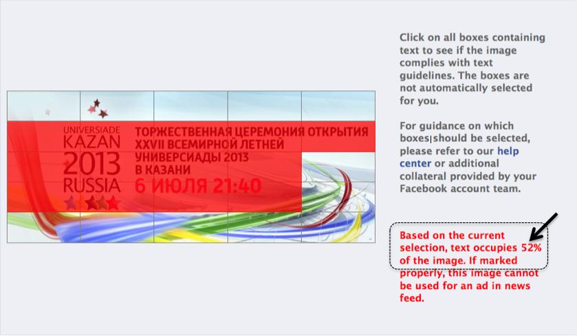 Vesti ru text overlay