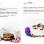 Примеры проведения конкурсов на Фейсбук
