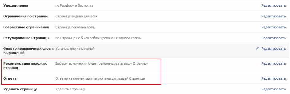 Как сделать для разных городов разные стартовые страницы сайта скачать сервера для css v73