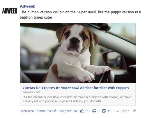 Новый алгоритм Фейсбук. Статус-ссылки теперь являются рекомендованным типом контента для страниц.