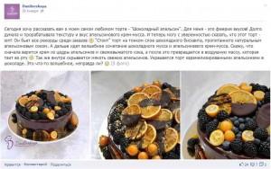 Несколько фотографий в одной публикации на Фейсбук