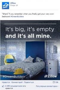 Страница компании Zillow на Фейсбук