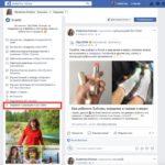 Как добавить в личный профиль Фейсбук страницы, которыми вы управляете