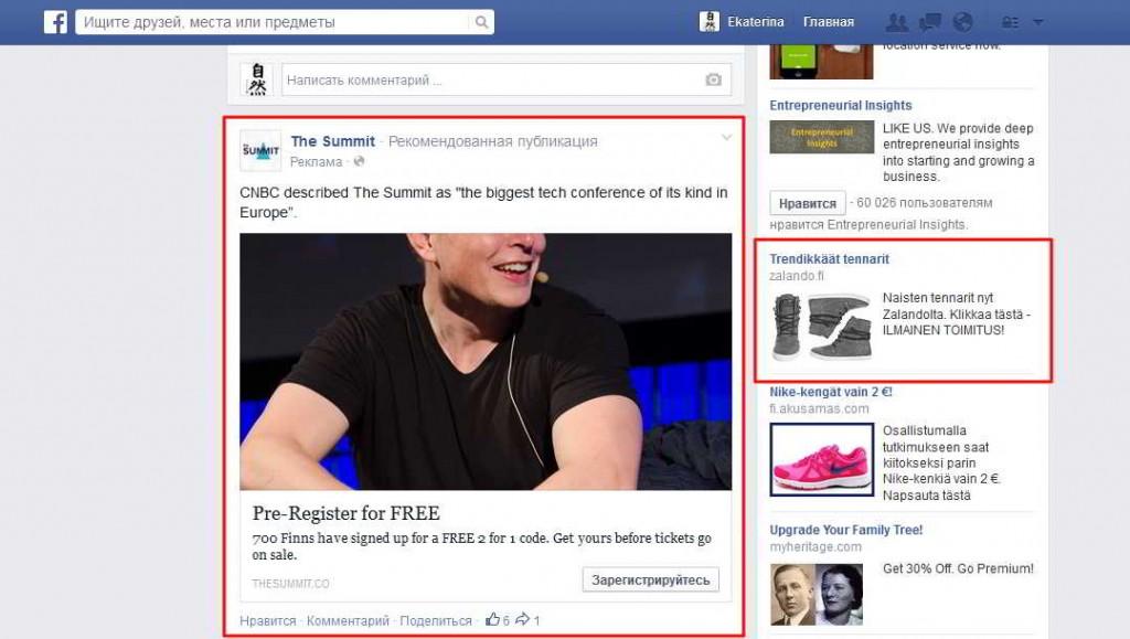 Новый дизайн рекламы на Фейсбук