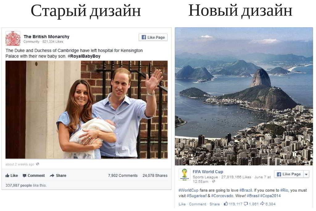 Новый дизайн встроенных публикаций Фейсбук