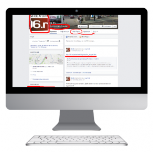 Обзор страницы Фейсбук - услуга Про СММ