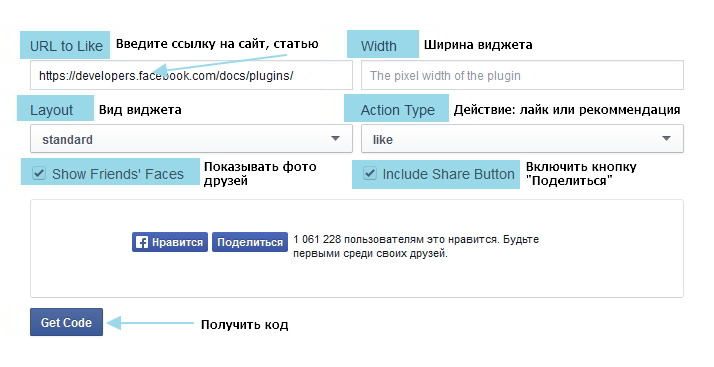 Как установить кнопки социальных сетей на сайт