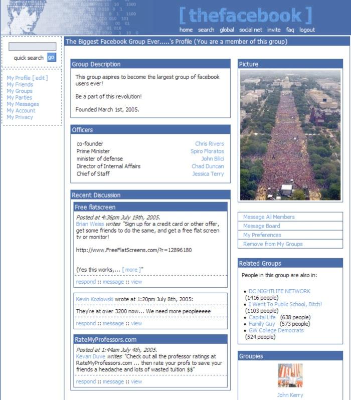 Как выглядел Фейсбук в 2005