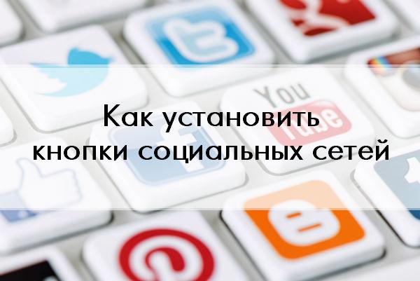 Социальная сеть работников образования nsportal ru – вход