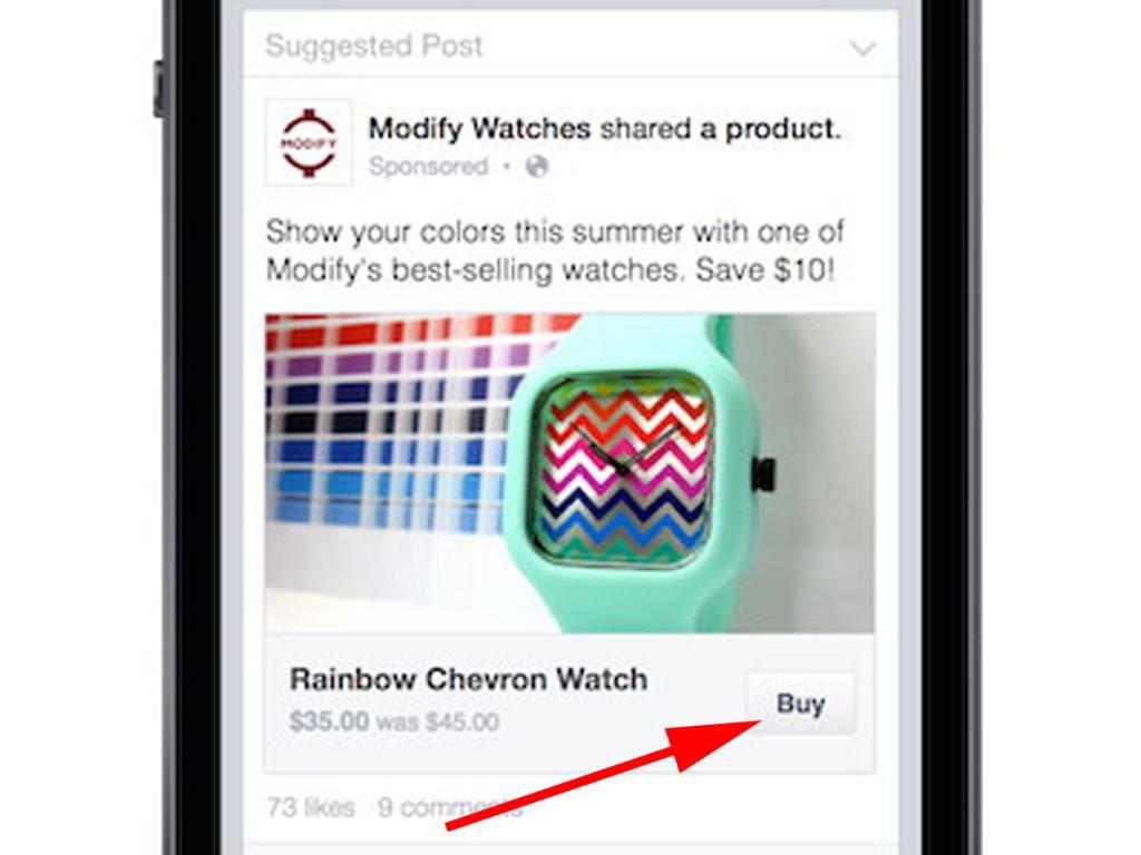 Кнопка Купить на Фейсбук