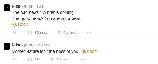 Цитаты и высказывания в Твиттер