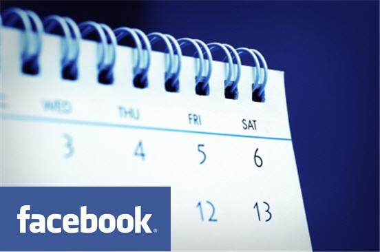 Мероприятия в Фейсбук