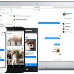 Фейсбук запустил web-версию Facebook Messenger