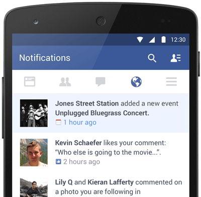 Автоматические уведомления о мероприятиях в Фейсбук
