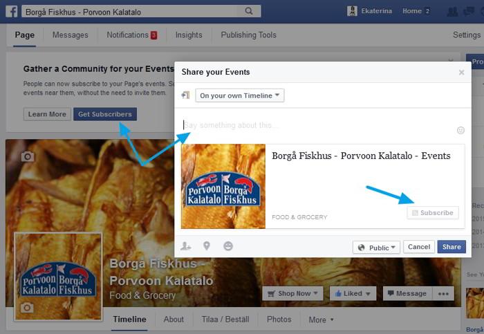 Как подписаться на мероприятия страницы в Фейсбук