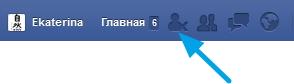 Узнайте, кто удалил Вас из списка друзей в Фейсбук