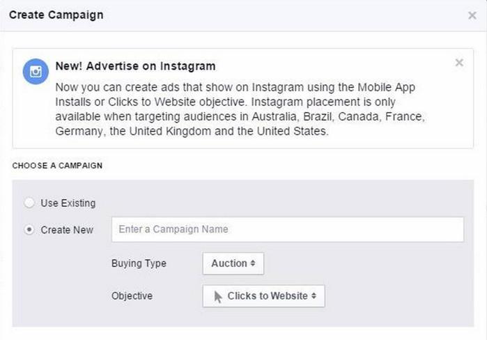 Запуск рекламы в Инстаграм