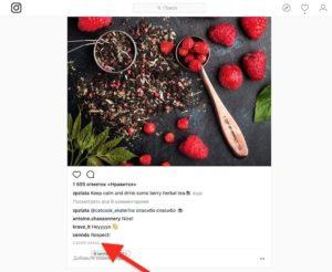 Как найти ссылку на публикацию на сайте Инстаграм