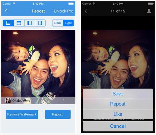 Как сделать репост в Инстаграм - InstaRepost