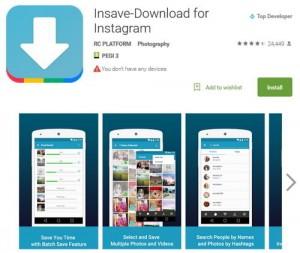 Как сохранить фотографию из Инстаграм - Insave