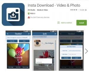 Как сохранить фотографию из Инстаграм - Insta Download