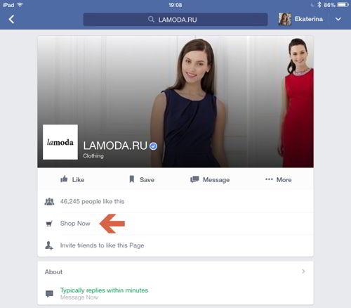Новый призыв к действию в мобильном приложении Фейсбук