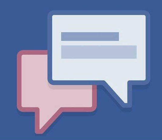 Чеклист «Эффективное управление сообщениями на странице»