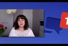 Управление сообщениями страницы Фейсбук «на ходу»