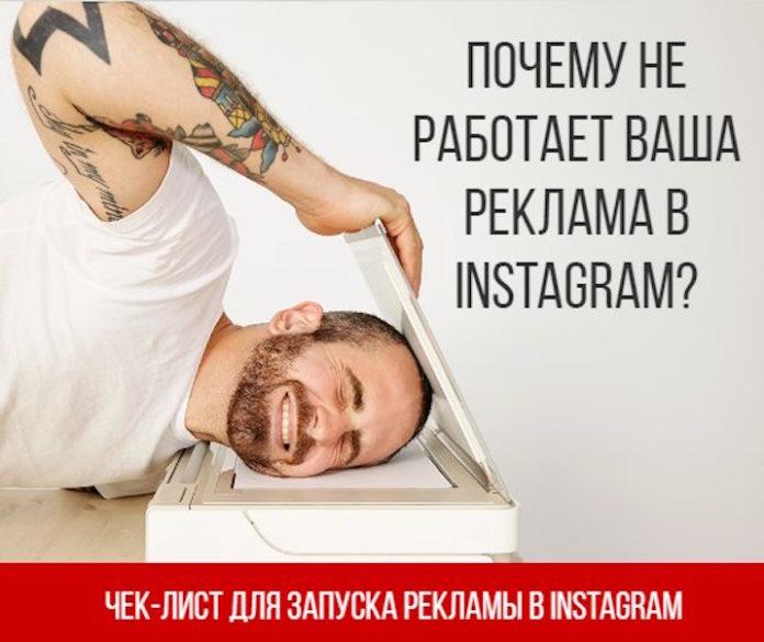 реклама на яндекс.директ