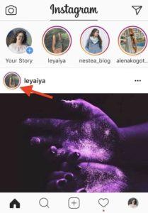 Истории Инстаграм теперь можно просматривать прямо в новостной ленте - пример