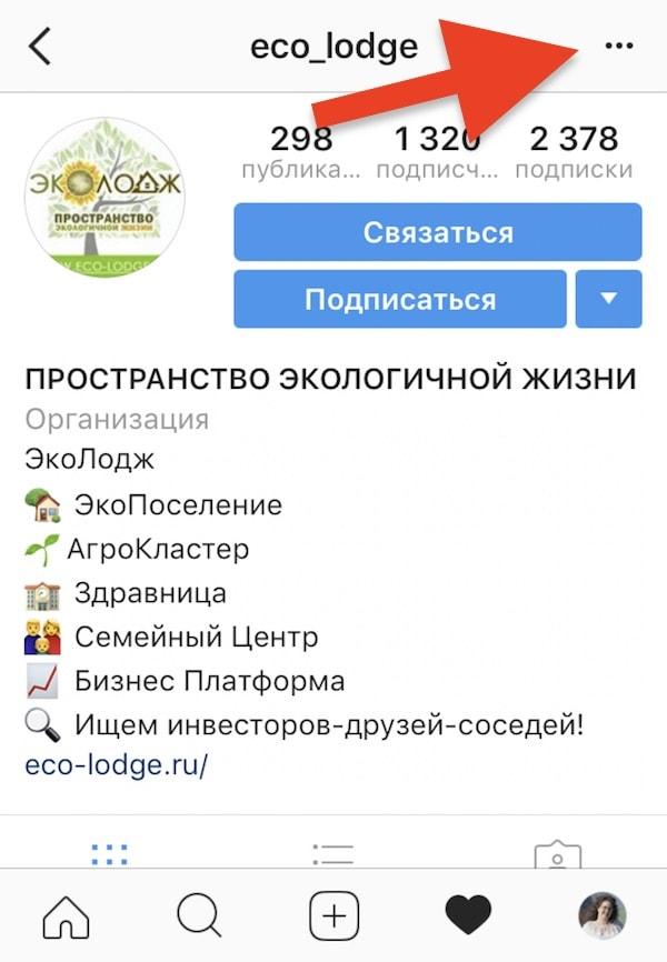 В контакте вход новая регистрация в контакте