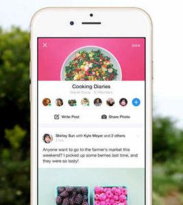 Управление группами Фейсбук на мобильном