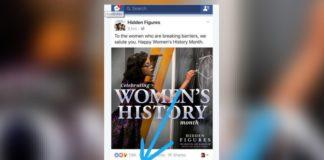 Фейсбук тестирует вторую ленту новостей