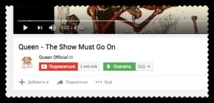 Расширение для скачивания видео с сайтов - Savefrom.net