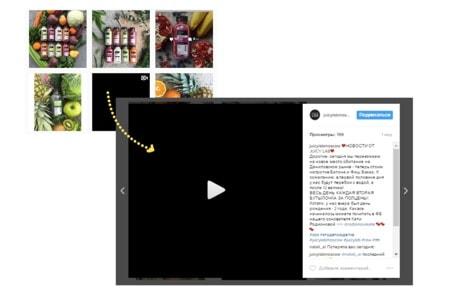 Обложка видео в Инстаграм