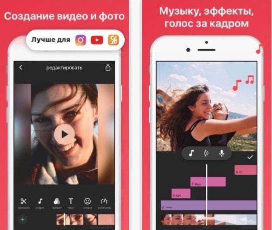 как на телефоне создать видео из фотографий с музыкой