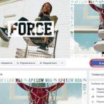 Что такое шаблон страницы в Фейсбук