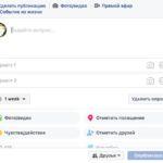 Как создать голосование в личном профиле в Фейсбук