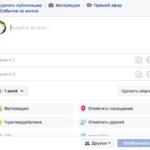 как-создать-опрос-в-фейсбуке-личная