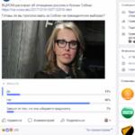 как-создать-опрос-в-фейсбуке-сми