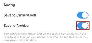 Как отключить автоматическое архивирование историй