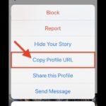 Как скопировать ссылку профиля в Инстаграм