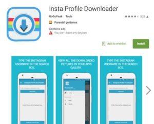 Приложение Insta Profile Downloader