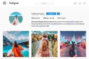 Примеры использования хэштегов в Инстаграм от followmetoo