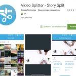 Приложение Video Splitter - Story Split