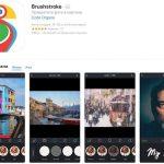 Приложение Brushstroke для создания художкственных картин из фото и видео