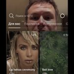 Подборки видео на ИнстаграмТВ