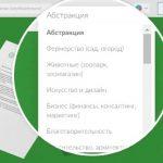 Как бесплатно создать логотип онлайн