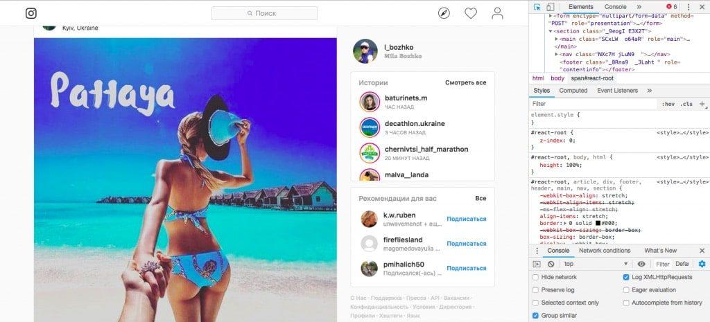 Как в Instagram опубликовать фото или видео с компьютера